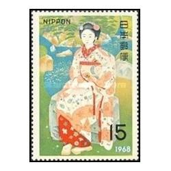 1 عدد تمبر هفته تمبرشناسی - ژاپن 1968