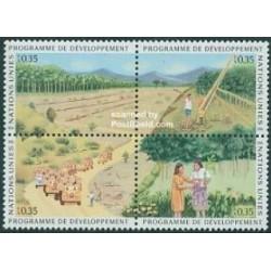 4 عدد تمبر برنامه توسعه - ژنو - سازمان ملل 1986 قیمت 8.8 دلار