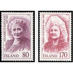 2 عدد تمبر ایسلندی مشهور - ایسلند 1979
