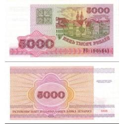 اسکناس 5000 روبل - بلاروس 1992