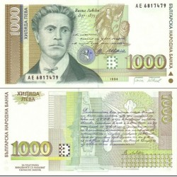 اسکناس 1000 لوا - بلغارستان 1994