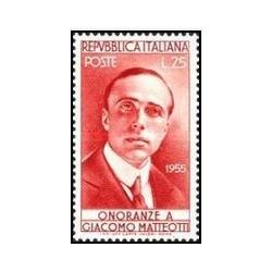 1 عدد تمبر 70مین سالگرد تولد ماتوتی - ایتالیا 1955