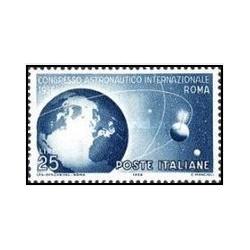 1 عدد تمبر 7مین کنگره بین المللی فضانوردی ، رم - ایتالیا 1956