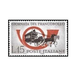 1 عدد تمبر روز تمبر - ایتالیا 1960
