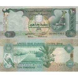 اسکناس 10 درهم - امارات متحده عربی 2015
