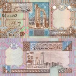 اسکناس ربع دینار - لیبی 2002