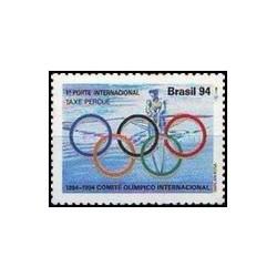 1 عدد تمبر صدمین سالگرد کمیته بین المللی المپیک و فدراسیون قایقرانی ، ریو گرند دو سول - برزیل 1994