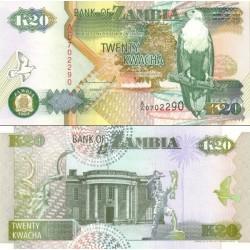 اسکناس 20 کواچا - زامبیا 1992