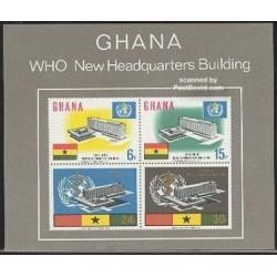 سونیزشیت ساختمان جدید W.H.O - غنا 1966
