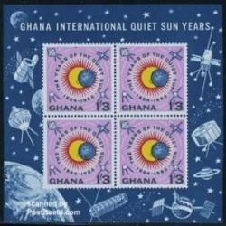 سونیرشیت سال  آرام خورشیدی - غنا 1964