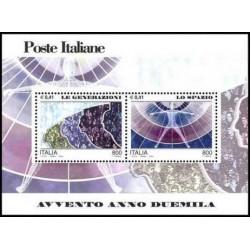 سونیزشیت رسیدن سال 2000 - هنر و علم - ایتالیا 2000