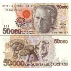 اسکناس سورشارژ 50000 کروزرو - برزیل 1993