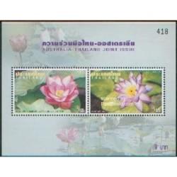 سونیزشیت استرالیا - تایلند ، موضوع مشترک - تایلند 2002