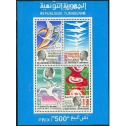 سونیزشیت 25مین سالگرد استقلال - تونس 1981
