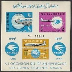 سونیرشیت دهمین سالگرد هواپیمائی آریانا - افغانستان 1965