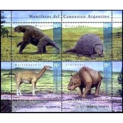 سونیزشیت پستانداران دوران کاینوزوئیک - آرژانتین 2001