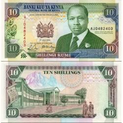 اسکناس 10 شیلینگ - کنیا 1990