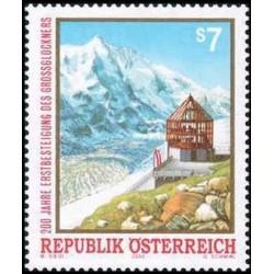 1 عدد تمبر 200مین سالگرد اولین صعود از گروز گلوکنر - منظره - اتریش 2000