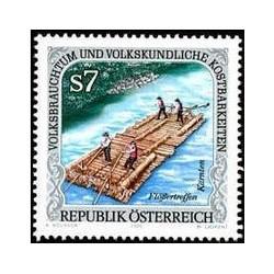 1 عدد تمبر قایق الواری - اتریش 2000