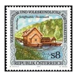 1 عدد تمبر گنجینه رسوم ملی و فرهنگ عامه - اتریش 2001