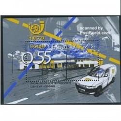 سونیرشیت مرکز توزیع پستی - بلغارستان 2007