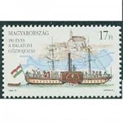 1 عدد تمبر کشتی - مجارستان 1996