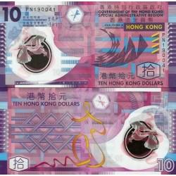 اسکناس پلیمر 10 دلار - هنگ کنگ 2012
