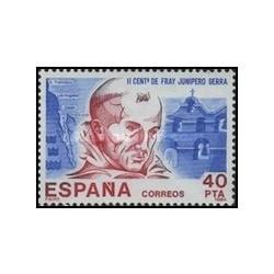 1 عدد تمبر تاریخچه آمریکا و اسپانیا - اسپانیا 1984