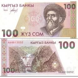 اسکناس 100 سام - قرقیزستان 1994