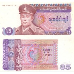 اسکناس 35 کیات - برمه 1986