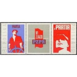 2 عدد تمبر ششمین نشست حزب متحده کارگران لهستانی - با تب  - لهستان 1971