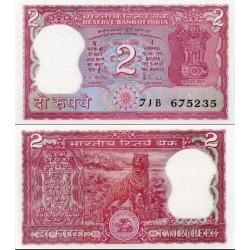 اسکناس 2 روپیه - هندوستان 1990 دارای اثر منگنه