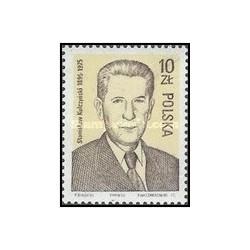 1 عدد تمبر مقام رسمی حزب دموکرات لهستان - لهستان 1986