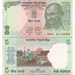 اسکناس 5 روپیه - هندوستان 2002 بدون حرف سر لوحه
