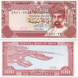 اسکناس 100 بیسه - عمان 1994