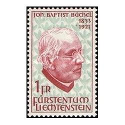 1 عدد تمبر 40مین سالگرد مرگ یوهان باپتیست بوشل - لیختنشتاین 1967