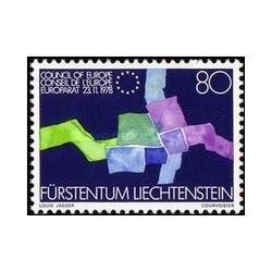 1 عدد تمبر پیوستن به شورای اروپا - لیختنشتاین 1979