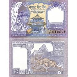 اسکناس 1 روپیه - نپال 1991