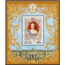 سونیزشیت 300مین سالگرد تولد ملکه الیزاوتا پترونا - روسیه 2009