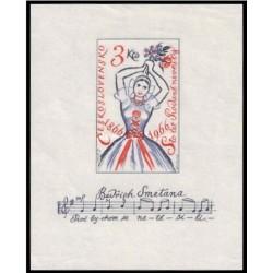 سونیزشیت صدمین سالگرد  اوپرای عروس سامانتا بدریچ - تابلو نقاشی - چکوسلواکی 1966