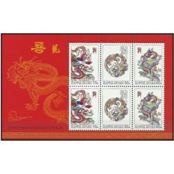 سونیزشیت سال نو چینی - سال اژدها  - کره شمالی 2012