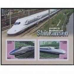 سونیرشیت قطار سریع السیر - کوبا 2009