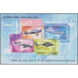 سونیرشیت پروازهای هواپیمایی ایرایندیا- هندوستان 2003