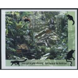 سونیرشیت جانوران کمیاب شمال شرق - هندوستان 2009