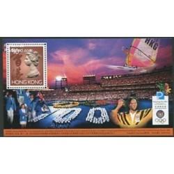 سونیرشیت بازیهای المپیک - هنگ کنگ 1996