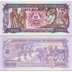 اسکناس 5000 متیکا - موزامبیک 1989