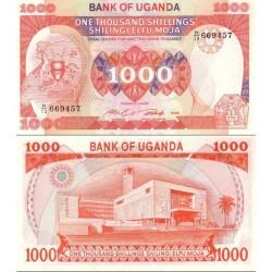 اسکناس 1000 شلینگ - اوگاندا 1986