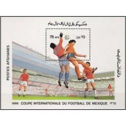سونیرشیت جام جهانی فوتبال مکزیک  - افغانستان 1986