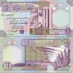 اسکناس نصف دینار - لیبی 2002