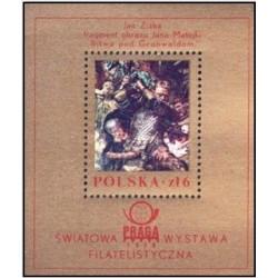 سونیرشیت نمایشگاه بین المللی تمبرشناسی پراگا - لهستان 1978